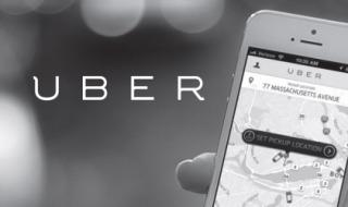 uber-sos-image