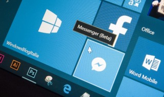 facebook-messenger-for-windows-10-windowsblogitalia-3