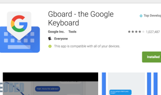 gboard-google-play-store-android-header-mbedded